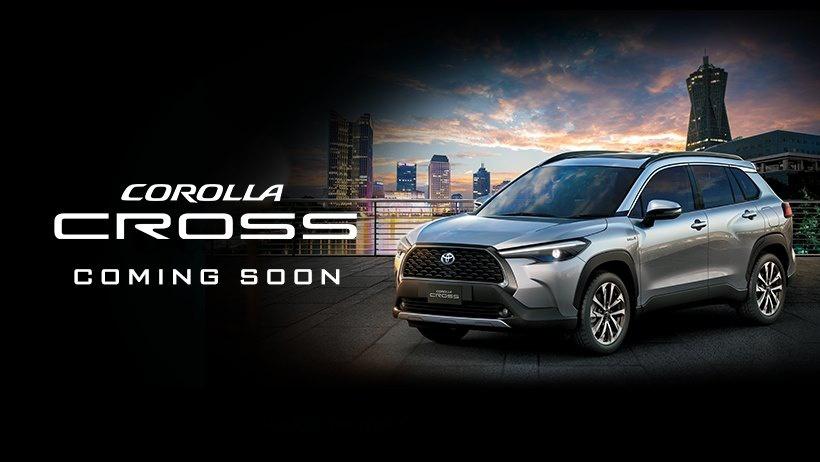 Toyota Corolla Cross 2021 ra mắt tại Thái Lan, cận kề ngày về Việt Nam.