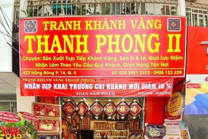 Khánh vàng Thanh Phong – Thương hiệu chất lượng tọa lạc tại quận 5